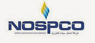 شعار شركة شمال سيناء للبترول