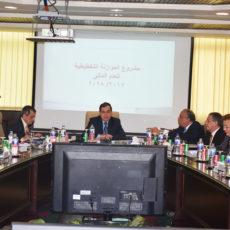 وزير البترول خلال رئاسته جمعية إيكم