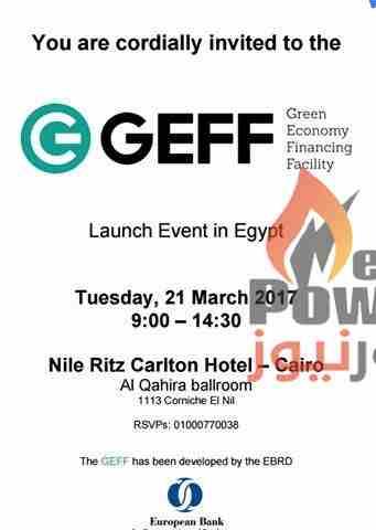 البنك الاوربى لاعادة الاعمار والتنمية يقدم 140 مليون يورو لتمويلات مشاريع الطاقة الجديدة والمتجددة فى مصر