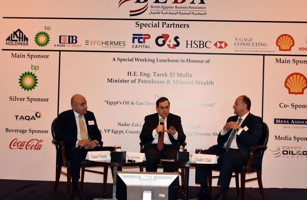 الملا : 30 مليار دولار  استثمارات بحلول 2021 لمشروعات حقول ظهر و شمال الأسكندرية وأتول