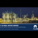 ايثيدكو تُقيم احتفالية الخميس بمناسبة حصولها على جائزة أفضل مشروع لمعالجة المياه الصناعية في العالم
