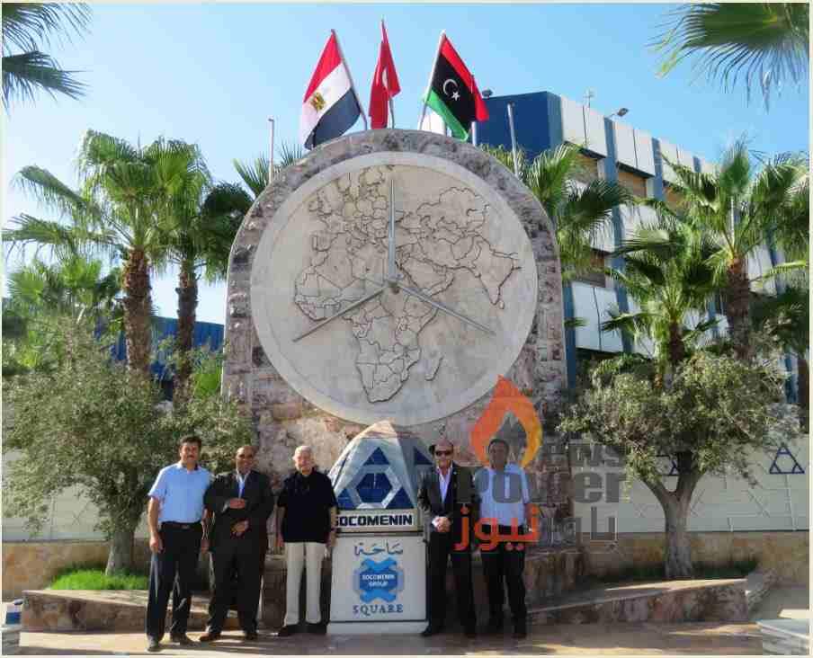 بترومنت تتحالف مع سيوكومنين التونسية والهندسية الليبية للدخول فى مشاريع مشتركة فى الجزائر وليبيا وتونس