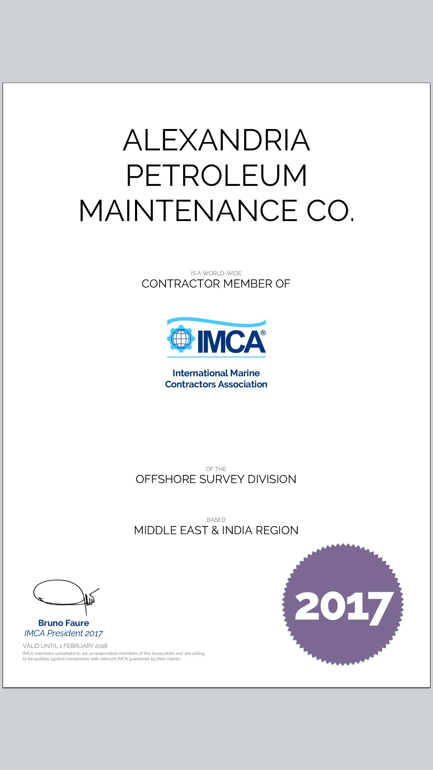 بترومنت تنضم لعضوية  الرابطة الدولية للمقاولين البحريين  IMCA مع 1000 شركة على مستوى العالم