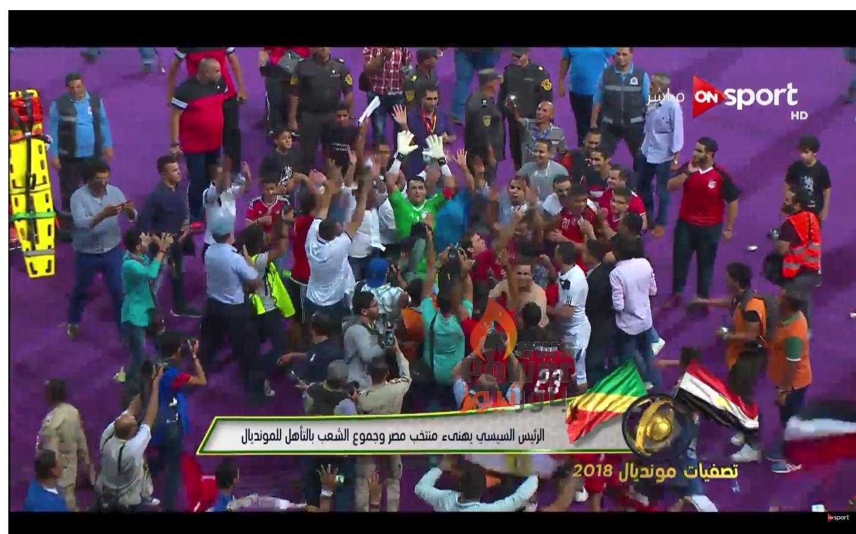 موقع باور نيوز يتقدم بالتهنئة للشعب المصرى بمناسبة التأهل لكأس العالم روسيا 2018