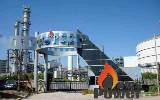 موبكو تخطر البورصة بتغيير ممثل بنك الاستثمار القومي بمجلس الادارة
