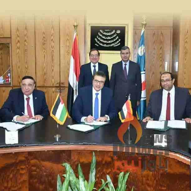 إنشاء شركة مصرية أردنية لتشغيل وصيانة أنابيب البترول والغاز داخل الأردن بمشاركة جاسكو وفجر المصرية