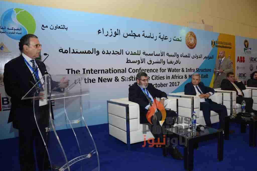 ABB  مصر الراعي البلاتيني للمعرض الدولى للمياه فى أفريقيا والشرق الأوسط