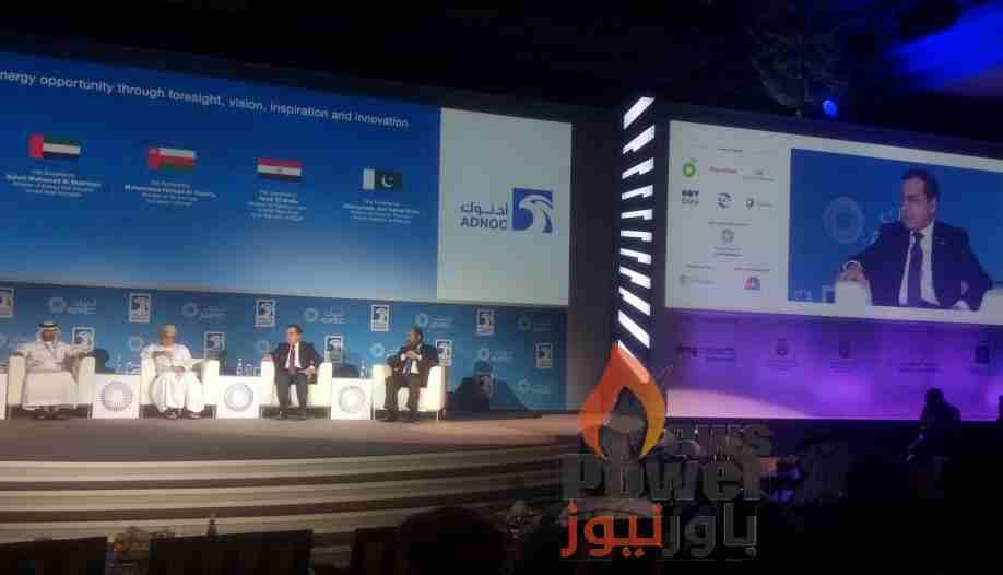 وزير البترول خلال مشاركته في معرض ومؤتمر «أديبك»:وضعنا خطط استثمارية من أجل توفير داعم للمستثمرين فى اتخاذ قراراتهم للدخول للسوق المصرية