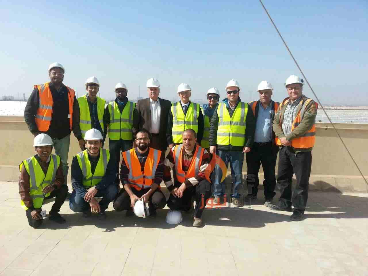 وفد من جامعة القاهرة يزور موقع المحطة الشمسية الحرارية بالكريمات