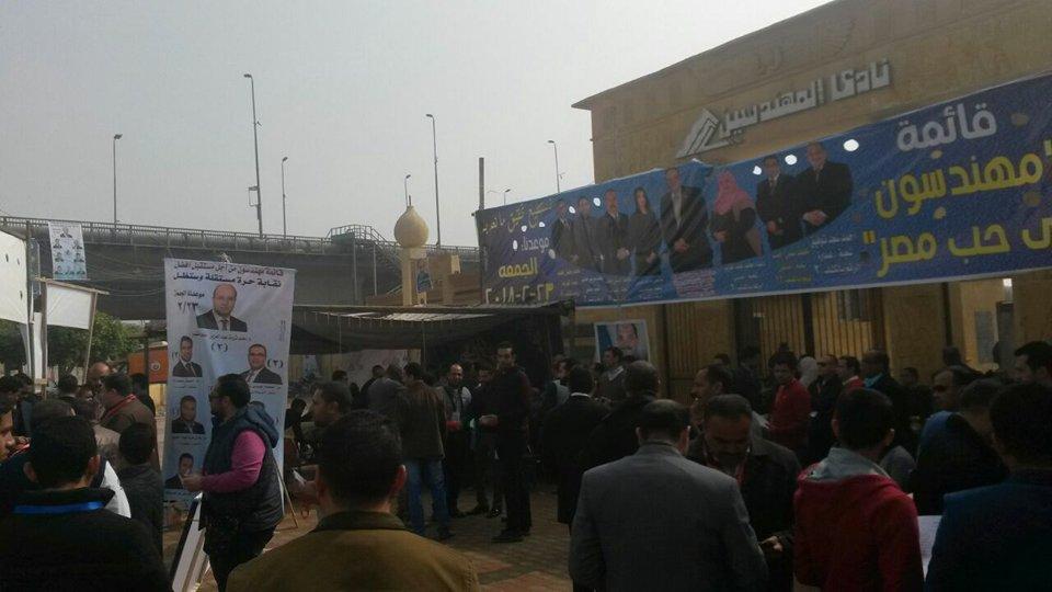 بالصور..من الاسكندرية الي اسوان مهندسي مصر يدلون باصواتهم في انتخابات نقابتهم