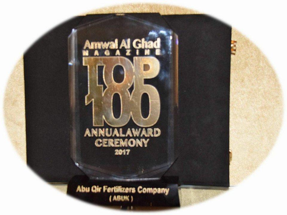 ابوقير للاسمدة والصناعات الكيماوية تفوز بجائزة أفضل 100 شركة مقيدة بالبورصة