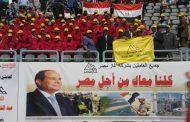 قيادات وعمال غاز مصر حديث نادي بتروسبورت اليوم