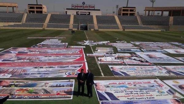 صور خاصة تظهر استعدادات قطاع البترول لاكبر مؤتمر لتأييد الرئيس السيسي لفترة ولاية رئاسية ثانية