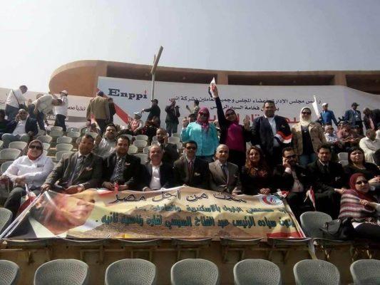 قيادات مستشفي البترول يشاركون في مؤتمر تأييد الرئيس السيسي لفترة رئاسية ثانية