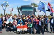بالصور..الشركة العامة للبترول تنظم 20 رحلة لنقل العاملين بها من القاهرة للتصويت برأس غارب