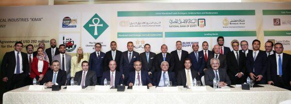 بقيادة البنك الأهلي المصري تحالف مصرفي من ستة بنوك يرفع قيمة التمويل الممنوح لشركة الصناعات الكيماوية المصرية