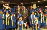 الدكتور إيهاب زهرة رئيس شركة القاهرة لتكرير البترول يكرم  ابناء العاملين المتفوقين