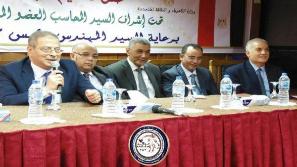 دسوقى وقيادات وزارة الكهرباء يحتفلون بتخريج الدفعة 25 بمركز إعداد القادة