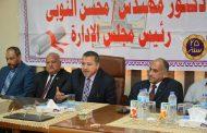 بالصور .. الشركة العامة للبترول تنظم فعاليات الاسبوع الثاني للسلامة والصحة المهنية بمنطقة الاسكندرية