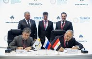 روسنفت الروسية توقع مع فليت إنيرجى اتفاقية لتوفير إمدادات الغاز للمستهلكين الصناعيين فى مصر