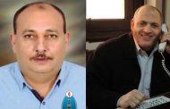 فوز الشحات وابوبكر والشنهوري وعبد القادر بعضوية مجلس إدارة العامة للبترول