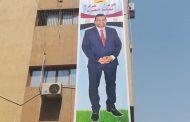 محمد رشدى ينافس بقوة على عضوية اللجنة النقابية للعاملين بكهرباء جنوب القاهرة