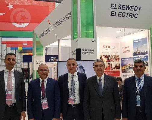 عاجل بالصور .. السويدى اليكتريك الشركة المصرية الوحيدة المشاركة بمعرض ATOMEXPO 2018  بروسيا