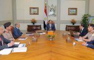 الرئيس عبد الفتاح السيسى يوجه بسرعة تنفيذ مشروعي مجمع متكامل للتكرير والبتروكيماويات بالسويس ومجمع التكسير الهيدروجينى بأسيوط