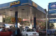 وزارة البترول تقر زيادة أسعار الوقود بعد إقرارها من مجلس الوزراء