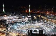 السعودية للكهرباء: