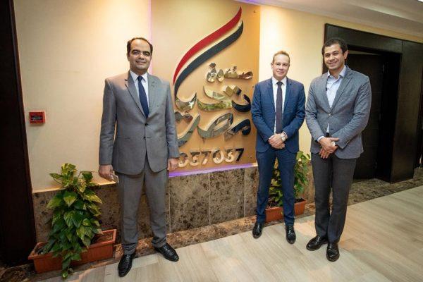 شركة أكوا باور تنضم لمبادرة صندوق تحيا مصر لمكافحة مسببات العمى