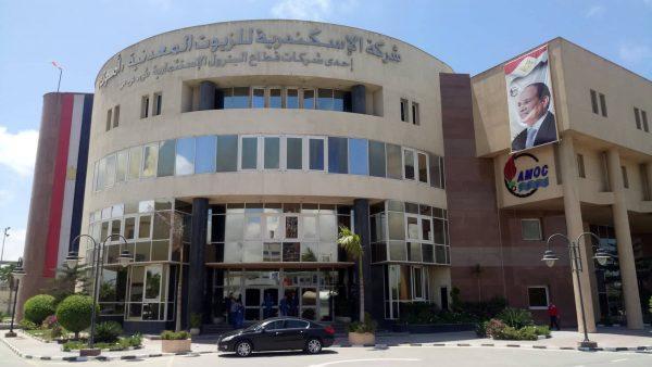 اموك تستحوذ على 90 % من اسكندرية للشمع بعد تنازل ساسول الالمانية عن حصتها مقابل عقد 5 سنوات