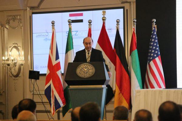 توقيع عقد أكبر مجمع للبتروكيماويات في الشرق الأوسط بالمنطقة الاقتصادية لقناة السويس في العين السخنة
