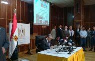وزير الكهرباء يبدأ فعاليات المؤتمر الصحفي ويؤكد ما حدث فى قطاع الكهرباء منذ نهاية 2015 وحتى الان يعد انجازا