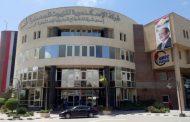 مجلس ادارة أموك يدرس تفاصيل مشروع تكرير المازوت بإستمارات 500 مليون دولار نهاية اغسطس