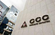 شركة اتحاد المقاولين CCC... عطاء يلف العالم بأثره ... البناء له تاريخ شيق