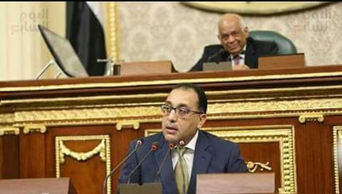 رئيس الوزراء يستعرض البرنامج التنفيذى للحكومة خلال العام الجارى ويؤكد متابعة مواقع التواصل الاجتماعى المتبنية للتطرف والارهاب