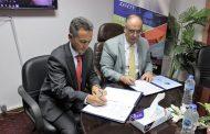 بتروسيف توقع بروتوكول تعاون فى مجال مكافحة التلوث البحري مع شركة New Naval اليونانية