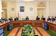 الاتفاق على بدء الخطوات التنفيذية لطرح جزء من أسهم 5 شركات مملوكة للدولة بالبورصة
