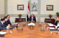 الرئيس السيسي يشدد على ضرورة الاستفادة من الثروات الطبيعية وتكثيف العمل لتحويل مصر لمركز إقليمي لتجارة البترول