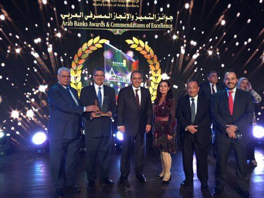 الاتحاد الدولي للمصرفيين العرب يمنح المصرف المتحد جائزة أفضل منتج متوافق مع أحكام الشريعة لصندوق رخاء النقدي 2018