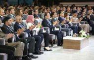 مؤتمر الشباب السادس بجامعة القاهرة لقاء حب وتصارح بين الرئيس السيسى وشباب الجامعات المصرية