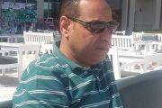باور نيوز يتقدم بخالص العزاء فى وفاة مدير إدارة قطاع المشتريات والمخازن لمنطقة القاهرة بشركة انابيب البترول