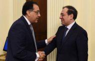 مجلس الوزراء يوافق علي اقامة مصنعاً للبتروكيماويات باستثمارات قدرها ٨٥ مليون دولار بكفر الشيخ