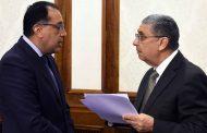 الحكومة تُسند للشركة القابضة لكهرباء مصر أعمال توريد وتركيب 2 كشك كهرباء لمستشفى أورام الدعاة بقيمة 10 مليون جنيه