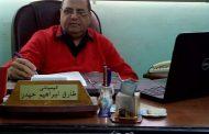 وزير البترول يصدر قرارا بتثبيت الكيميائي طارق حيدر بوظيفة مدير عام المعامل بشركة العامرية لتكرير البترول