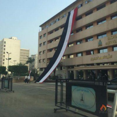 الشركة العامة للبترول تعلن عن حاجتها لشغل 4 وظائف مرشد بحري بحقول الصحراء الشرقية