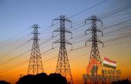 مرصد الكهرباء : 29 الف و800 ميجاوات أقصى حمل مسائى للشبكة اليوم