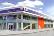 24 سبتمبر الجاري .. اتحاد البنوك و«أى سكور» يعقدان مؤتمراً عن الضمانات المنقولة