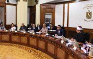 مدبولي يوافق علي تخصيص قطعة ارض لشركة نقل الكهرباء لإنشاء محطة محولات بمركز الحسينية بالشرقية